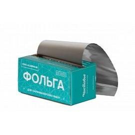 Фольга в коробке (16 мкр)