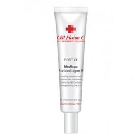MediSpa Atelocollagen K Serum восстанавливающая и успокаивающая сыворотка с витамином К, 20 мл