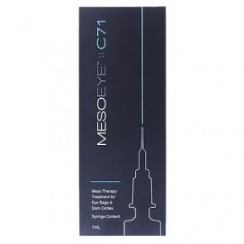 MesoEye C71, 1,0 мл шприц